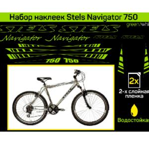 Набор наклеек на stels navigator 750 зеленый
