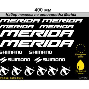 набор наклеек на велосипеды Merida набор 1 белый