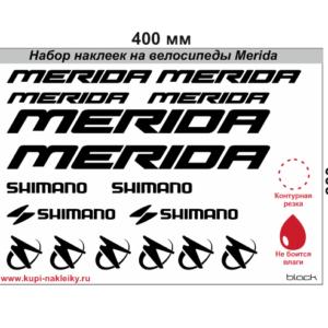 набор наклеек на велосипеды Merida набор 4 черный