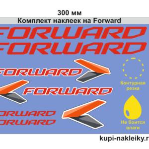 комплект наклеек на forward красные универсальные