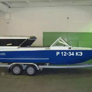 Номера лодки на борта наклейки