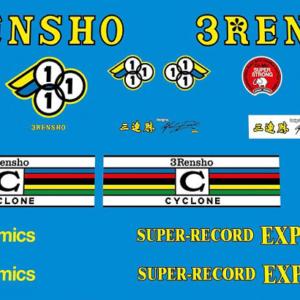 Наклейки 3Rensho