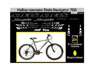 Набор наклеек на stels navigator 750 серый