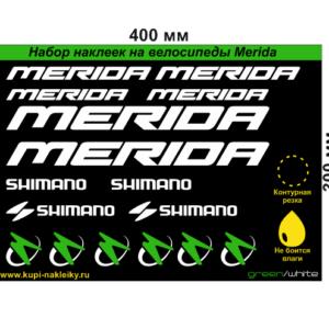 набор наклеек на велосипеды Merida набор 2 зеленый