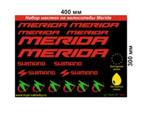 набор наклеек на велосипеды Merida набор 3 красный